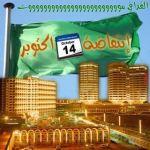 #Libya #Resistance #RoundUp #Oct13 #Oct14 - #NATO #OperationUnifiedProtector #Sirte #ZeroHour #NATOcrimes #RebelFail #NATOfail